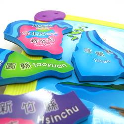 PZ01台灣地圖磁鐵拼圖