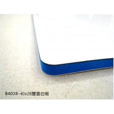 B4028-40x28cm雙面白板