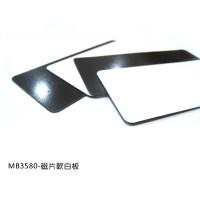 MB-教室用磁片軟白板-3.5x8公分