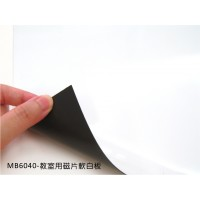 MB-教室用磁片軟白板-60x40公分