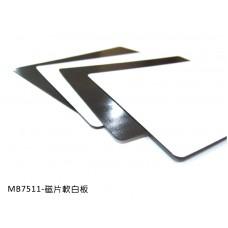 MB-教室用磁片軟白板-7.5x11公分