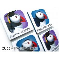 CU02方形/圓形強力磁鐵單片