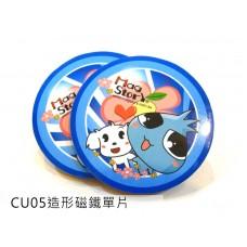 CU05造型磁鐵