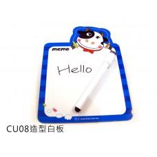 CU08造型磁性白板