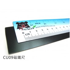 CU09磁鐵尺