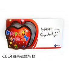 CU14蘋果磁鐵相框