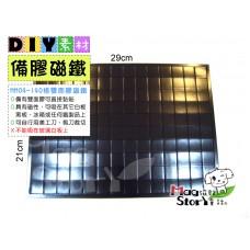 MM04-2x2公分-140格雙面膠磁鐵(1mm)