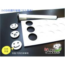 MM09-2x2單色圓形磁鐵