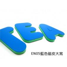 EN05藍色磁皮大寫英文字母