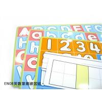 EN08英數筆順練習組(有磁性)