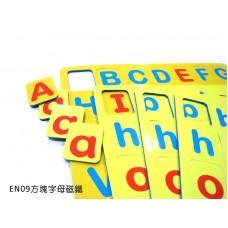 EN09方塊字母磁鐵