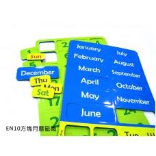 EN10方塊月曆磁鐵
