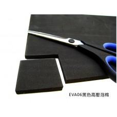 EVA高壓泡棉:黑色高壓泡棉(厚度0.6cm)