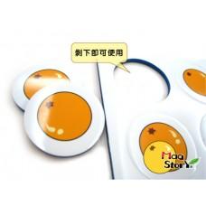 MA18柳丁數數磁鐵