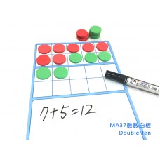 MA37數數白板(Double Ten-Board)