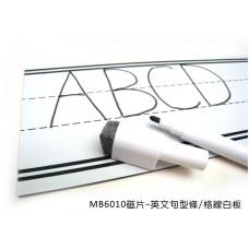 MB6010磁片型英文句型條/格線白板