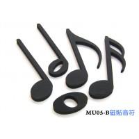 MU05-B磁貼音符