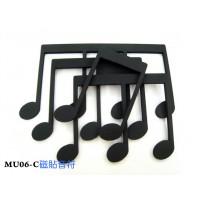 MU06-C磁貼音符