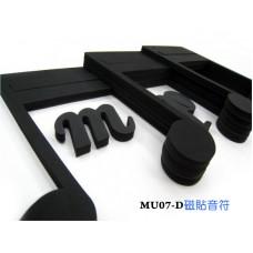 MU07-D磁貼音符