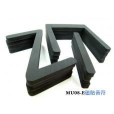 MU08-E磁貼音符