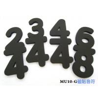 MU10-G磁貼音符