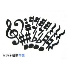 MU14音樂符號磁鐵