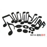 MU15音符磁鐵