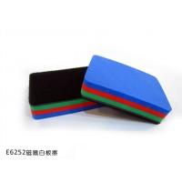 E15磁鐵白板擦(現貨為四邊直角)