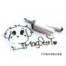 P10磁性酒精白板筆(黑色)