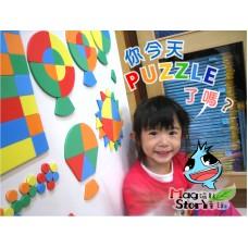 PZ14六色幾何拼圖